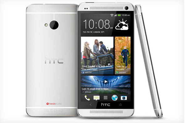 The new released HTC One