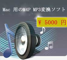 m4p to mp3 on mac,  mac  cd burner